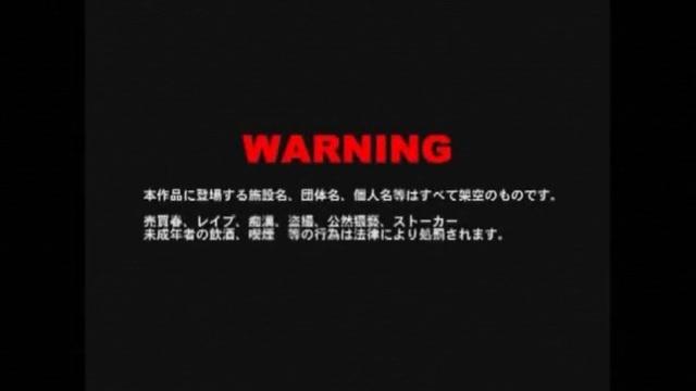 Unbelievable Asian Super-bitch Tomomi Konno In Greatest Public, Rump Jav Movie